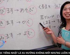 Giải pháp thuê gia sư Tiếng Nhật chất lượng cao tại Hà Nội