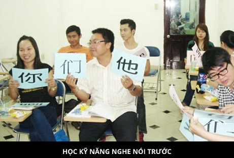 hoc-tieng-trung-can-ren-nghe-noi-truoc