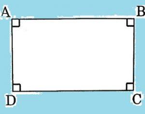 Khái niệm, tính chất & cách chứng minh Tứ giác là Hình chữ nhật